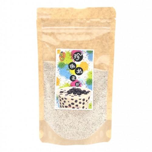珍珠奶茶粉 (台式奶茶套裝)