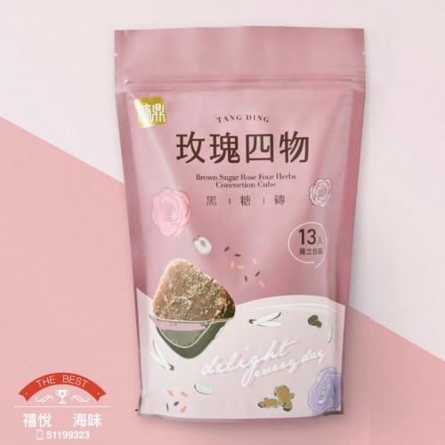黑糖茶磚(大包裝)