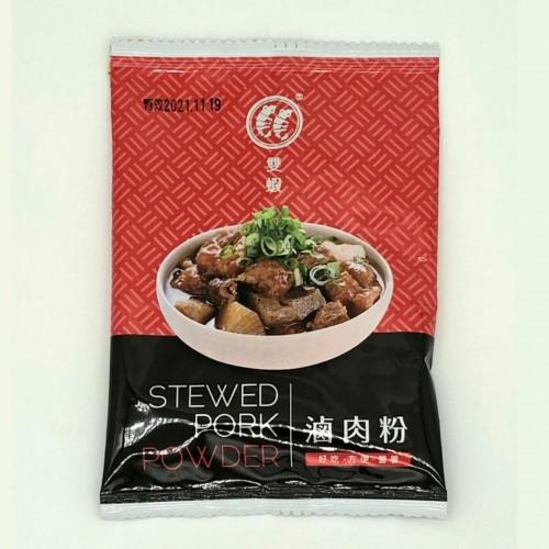 台式魯肉飯醃料