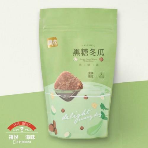黑糖茶磚(細包裝)